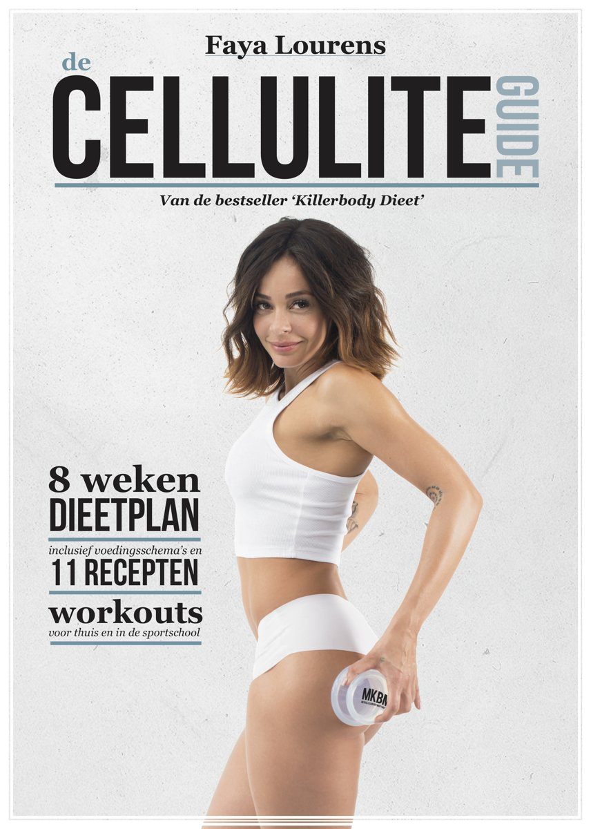 cellulite guide fajah